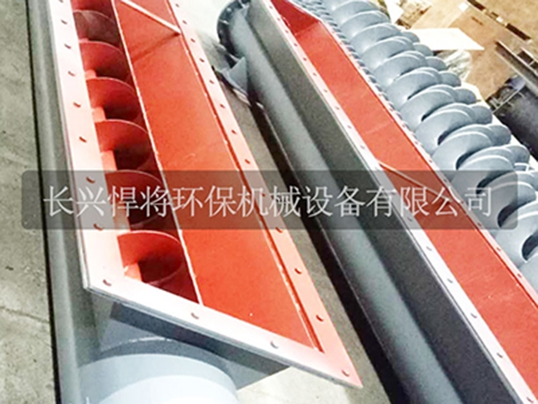 Sludge shaft screw conveyor